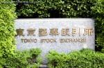 Tokyo-Stock-Exchange[1]